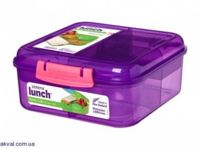 Ланч-бокс SISTEMA LUNCH 1,25 л (41685-3 purple)