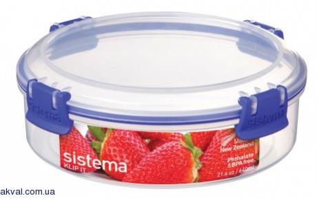 Контейнер пищевой для хранения SISTEMA KLIP IT 0,64 л (1364)