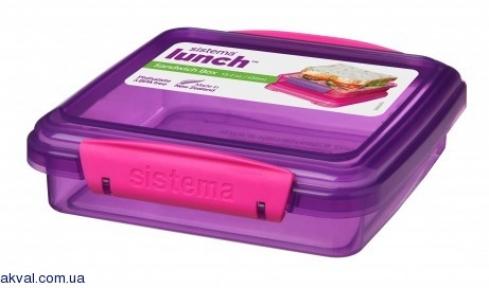 Ланч-бокс для сэндвичей SISTEMA LUNCH 0,450 л (31646-3 purple)