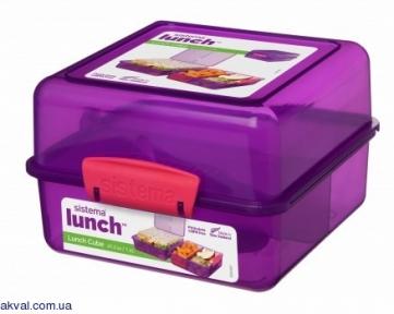 Ланч-бокс SISTEMA LUNCH 1,4 л (31735-3 purple)